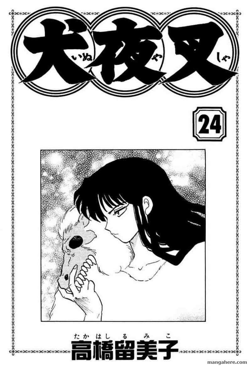 InuYasha 229 Page 1