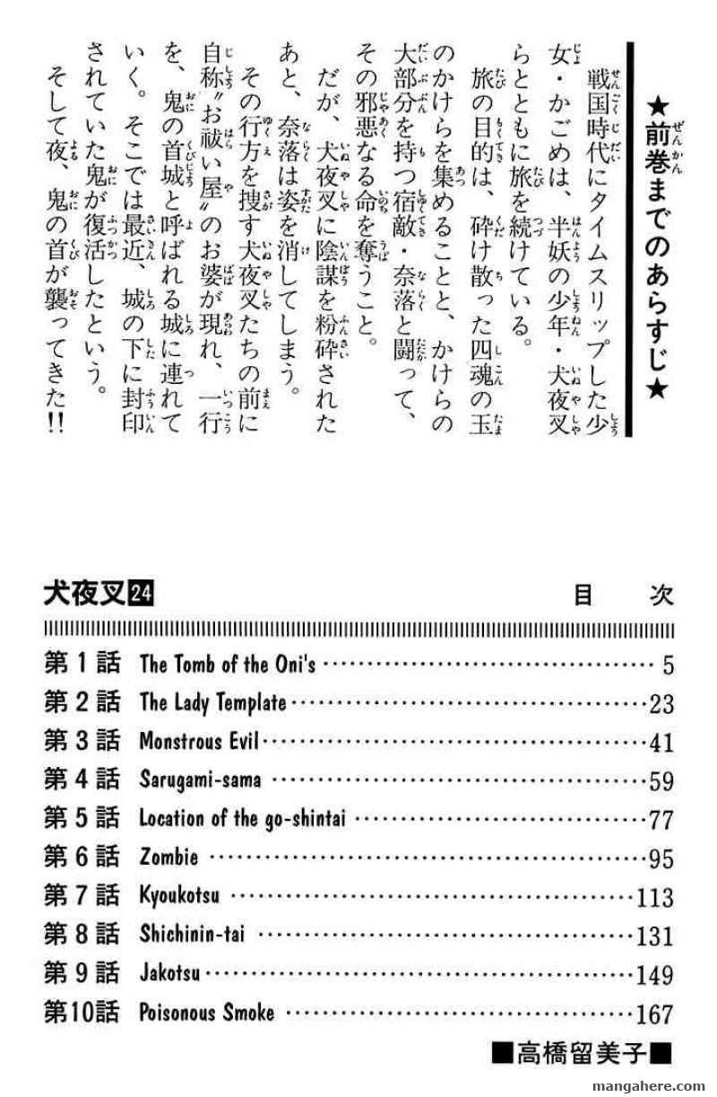 InuYasha 229 Page 2