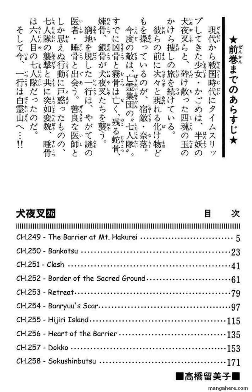 InuYasha 249 Page 2