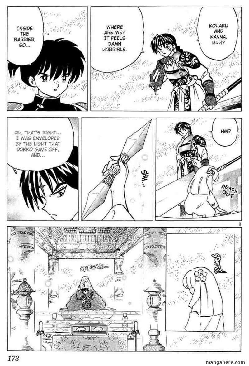 InuYasha 258 Page 3