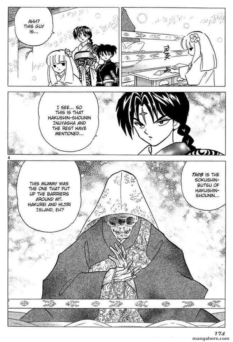 InuYasha 258 Page 4