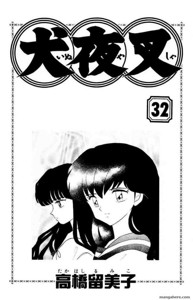 InuYasha 309 Page 1