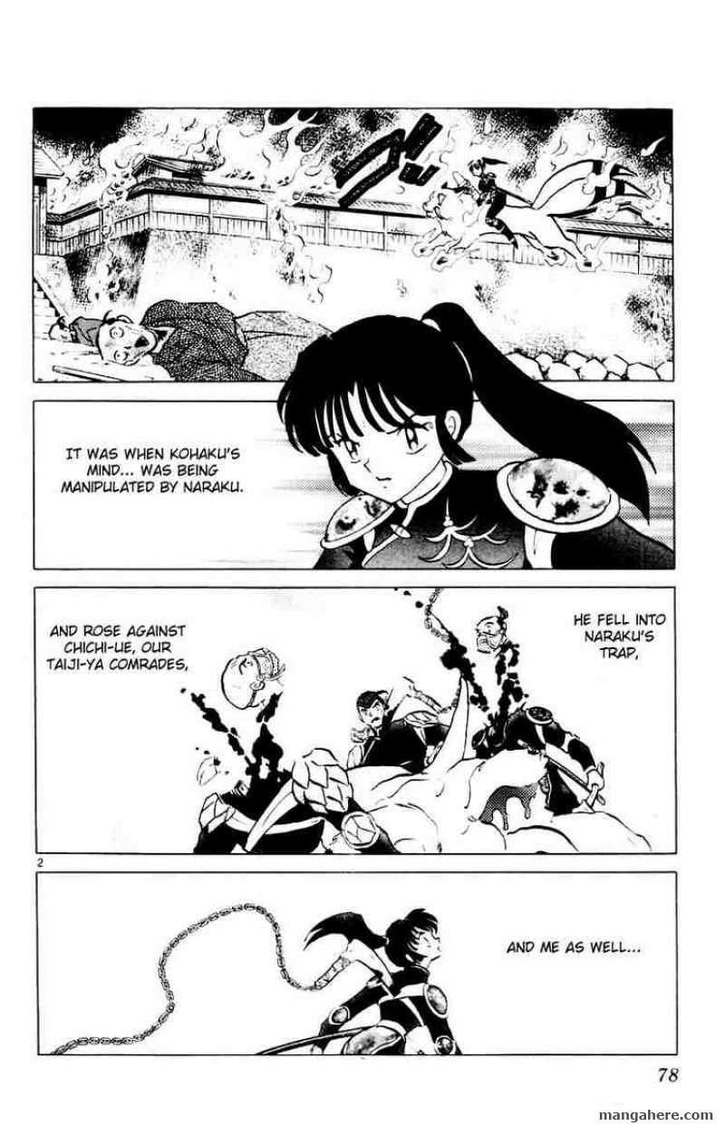 InuYasha 313 Page 2