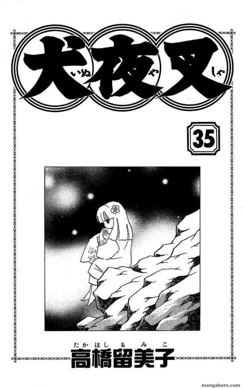 InuYasha 339 Page 2