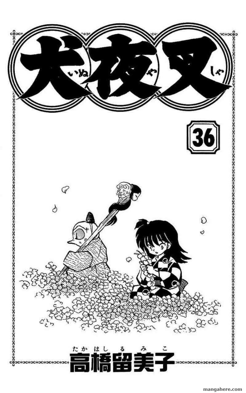 InuYasha 349 Page 1