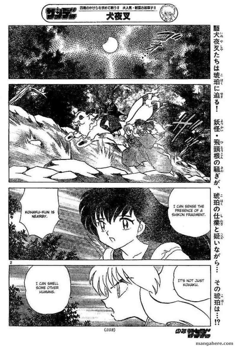 InuYasha 360 Page 2