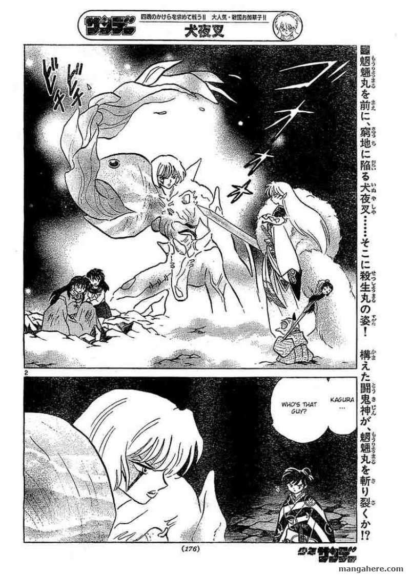 InuYasha 365 Page 2