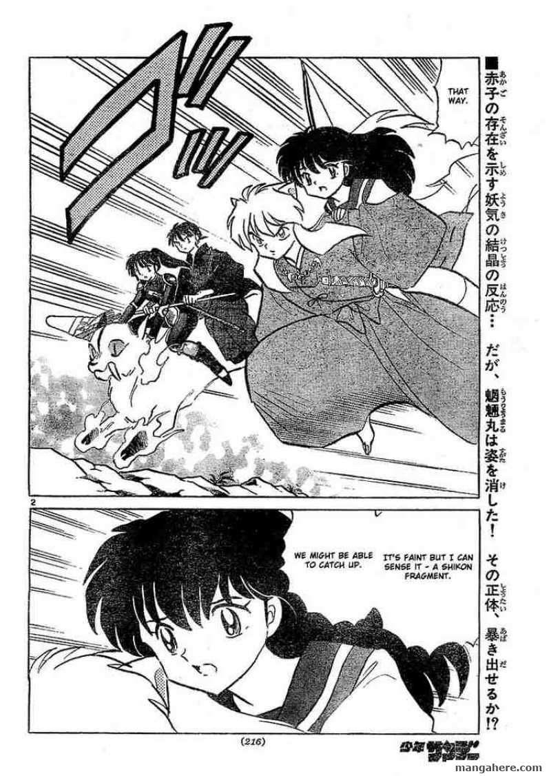 InuYasha 367 Page 2