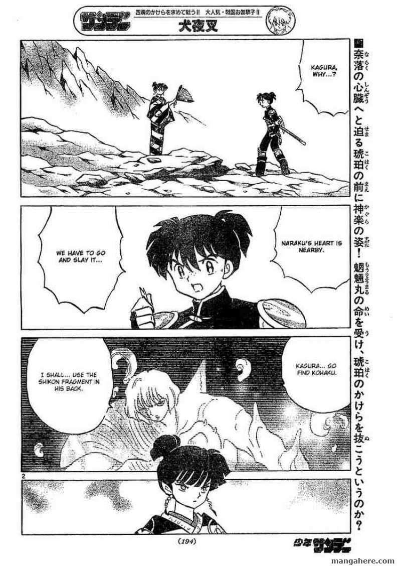 InuYasha 368 Page 2