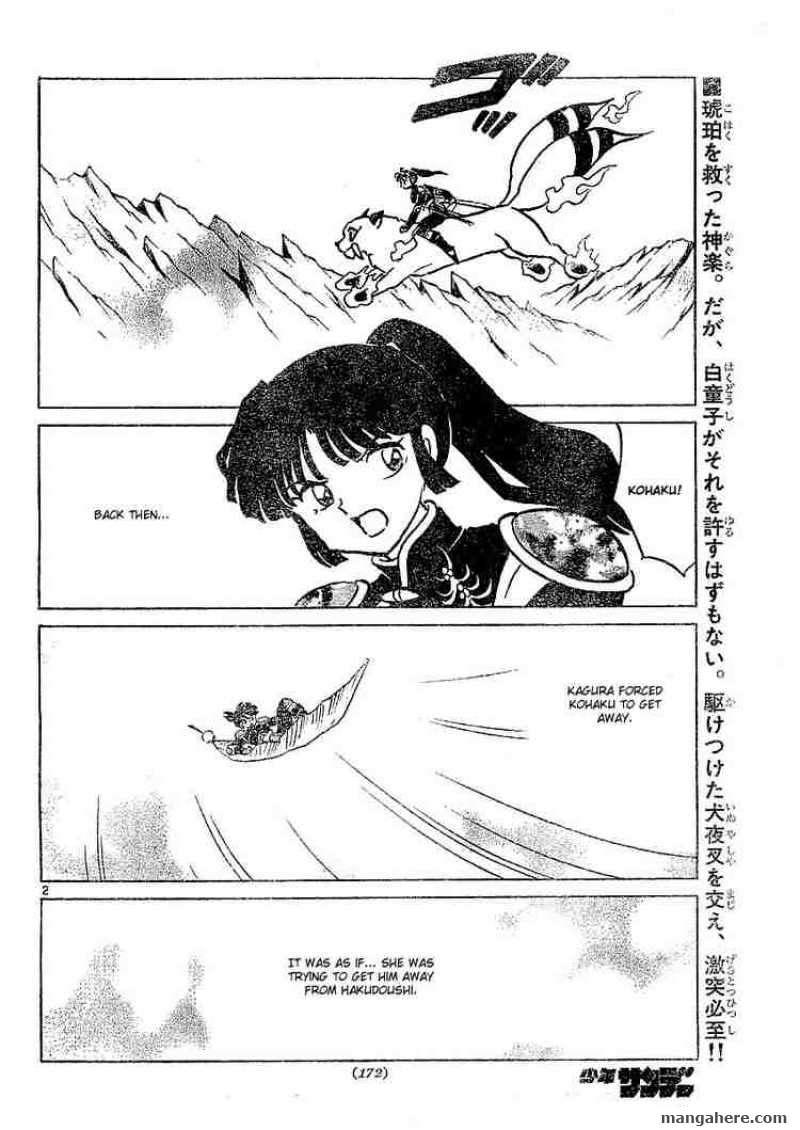 InuYasha 369 Page 2
