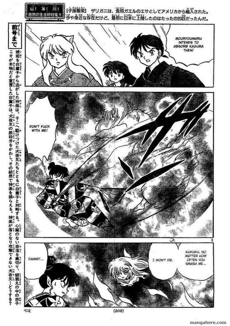 InuYasha 370 Page 3