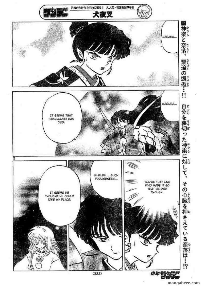 InuYasha 371 Page 2