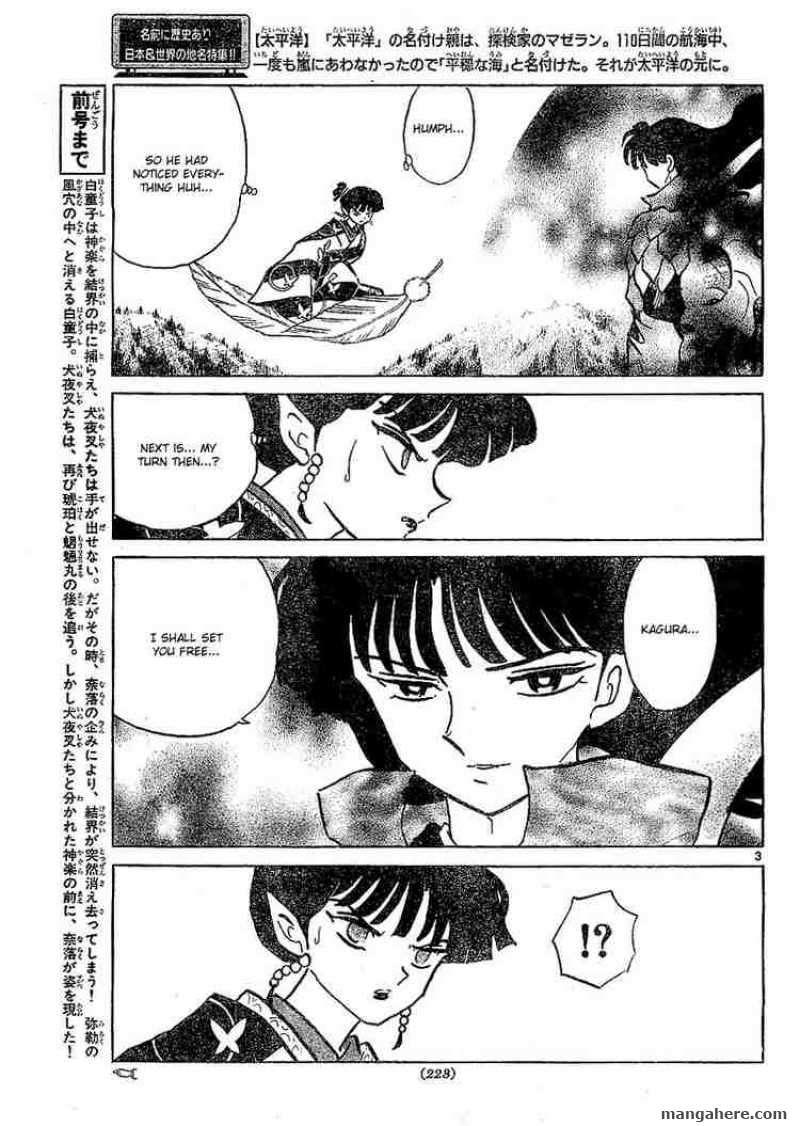 InuYasha 371 Page 3