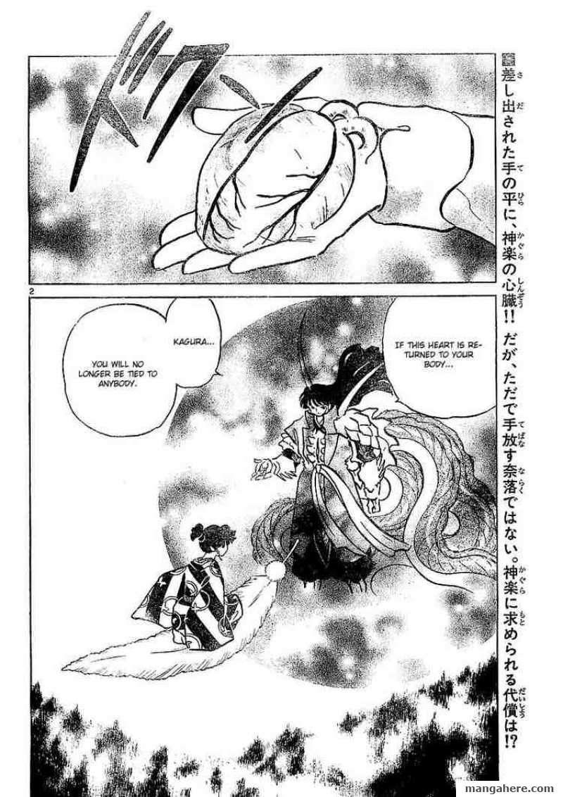 InuYasha 372 Page 2