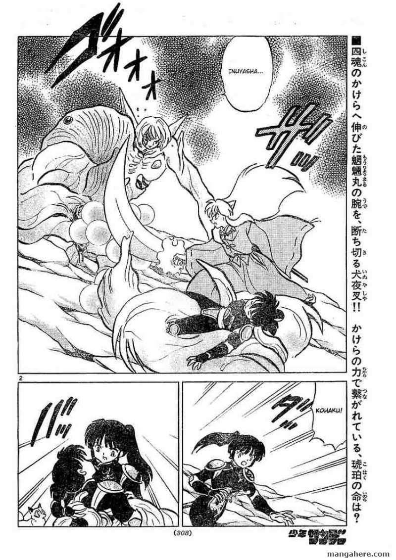 InuYasha 373 Page 2