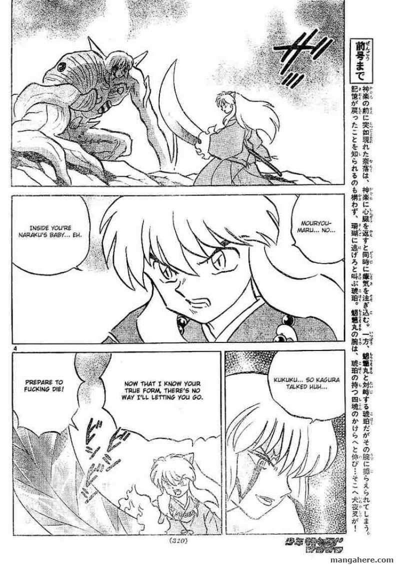 InuYasha 373 Page 4