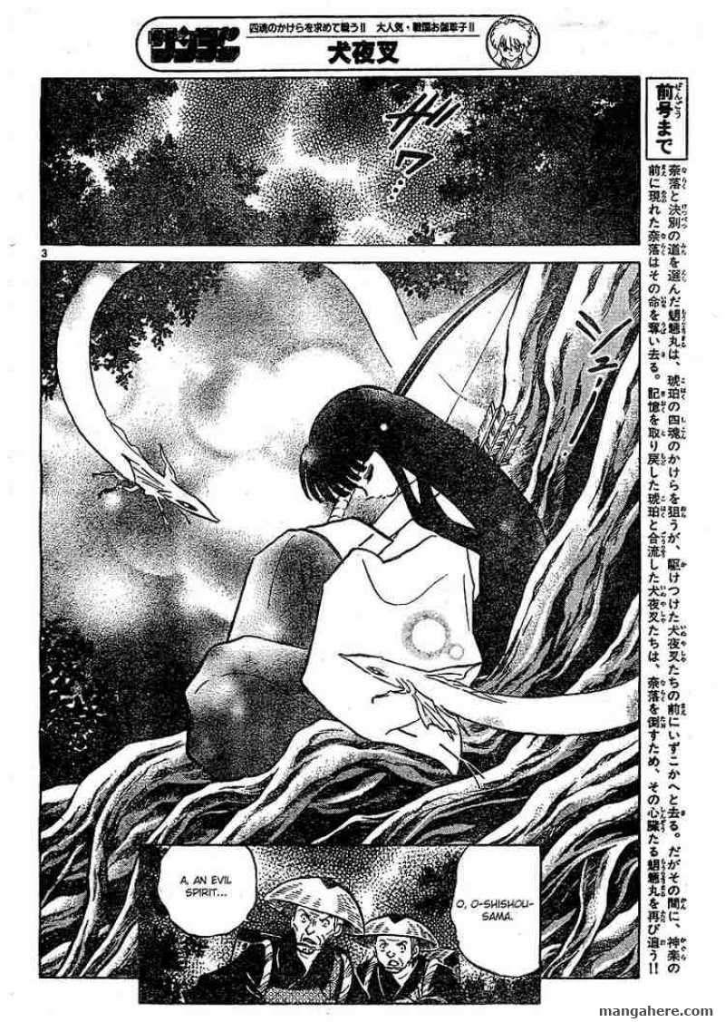 InuYasha 375 Page 3