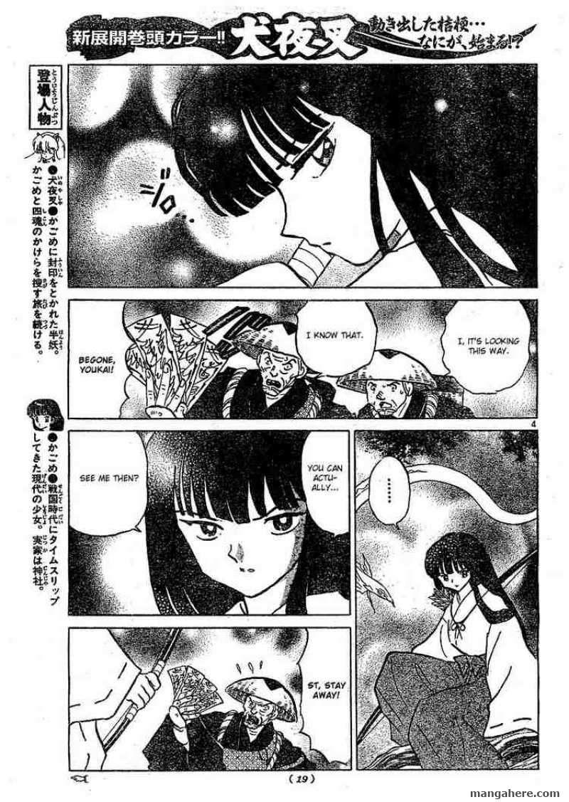 InuYasha 375 Page 4