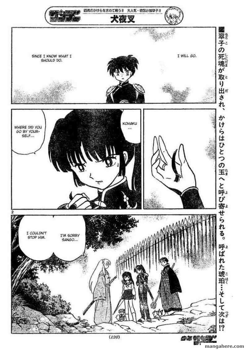 InuYasha 378 Page 2