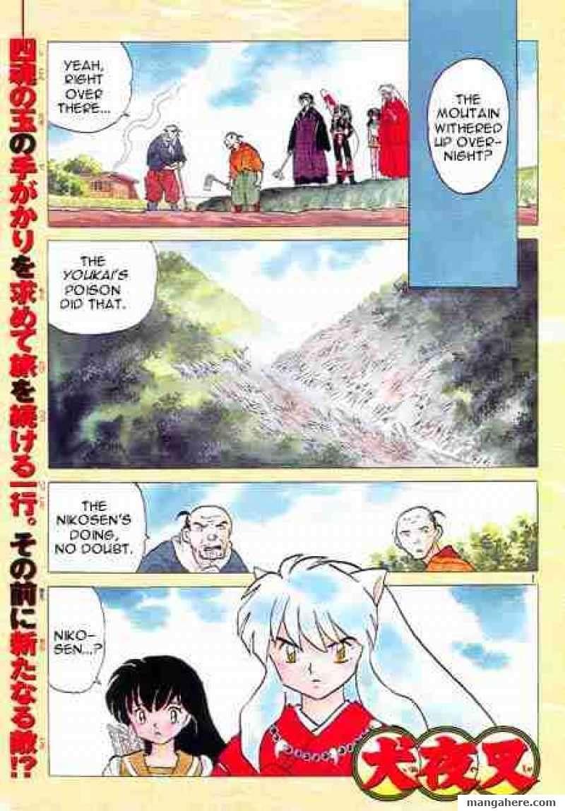 InuYasha 412 Page 1