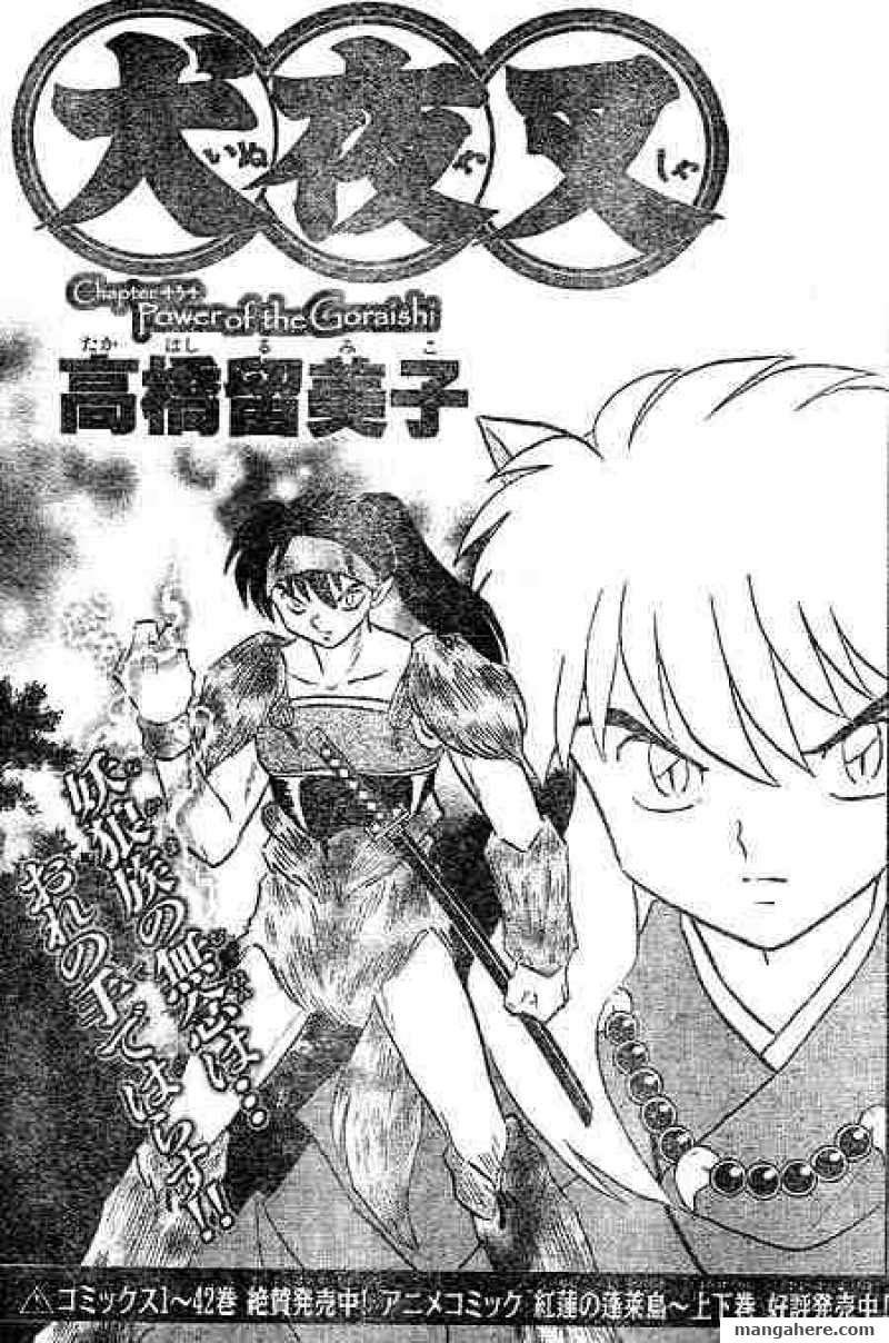 InuYasha 434 Page 1