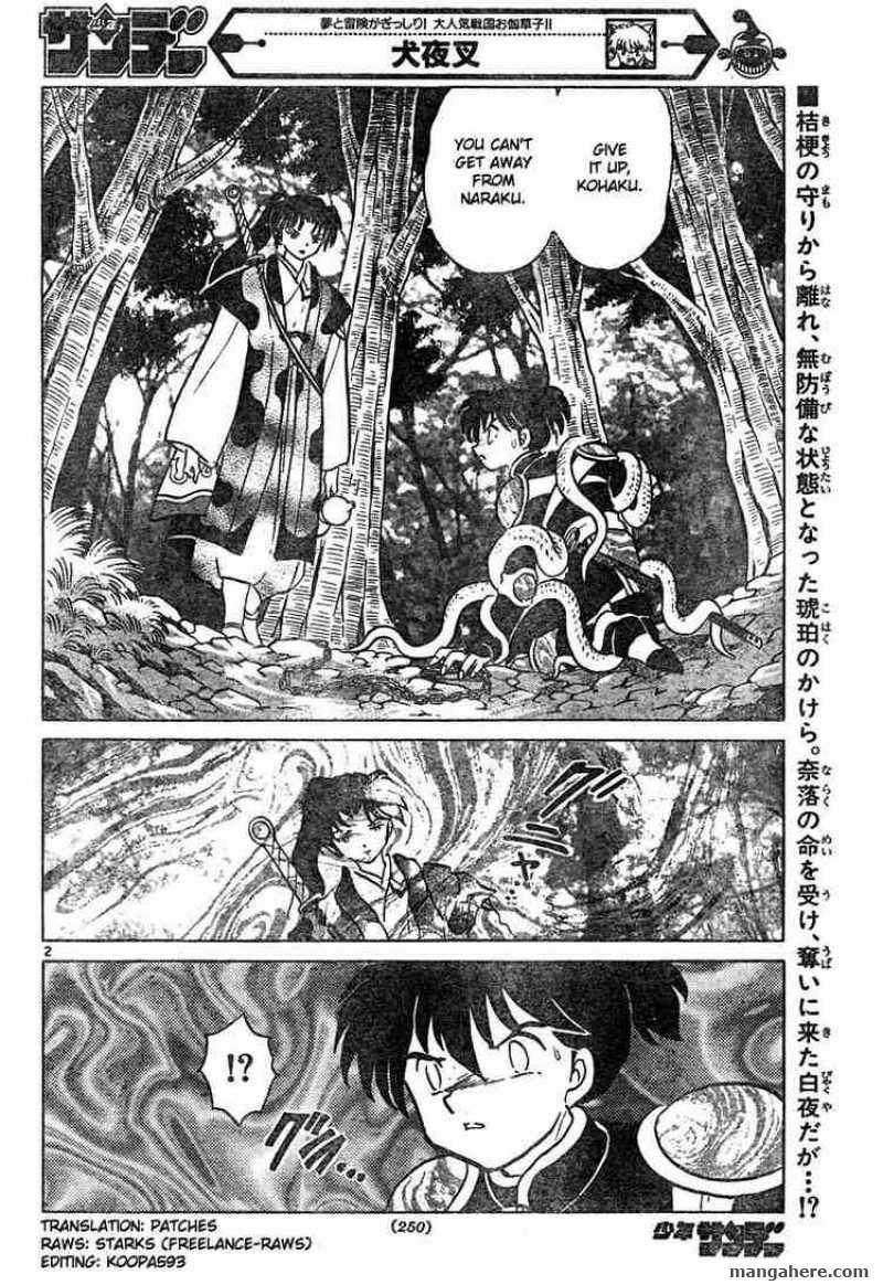 InuYasha 456 Page 2