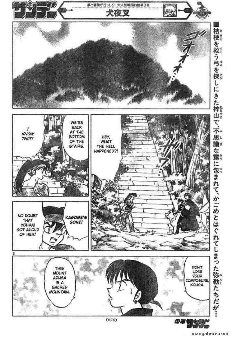 InuYasha 457 Page 2