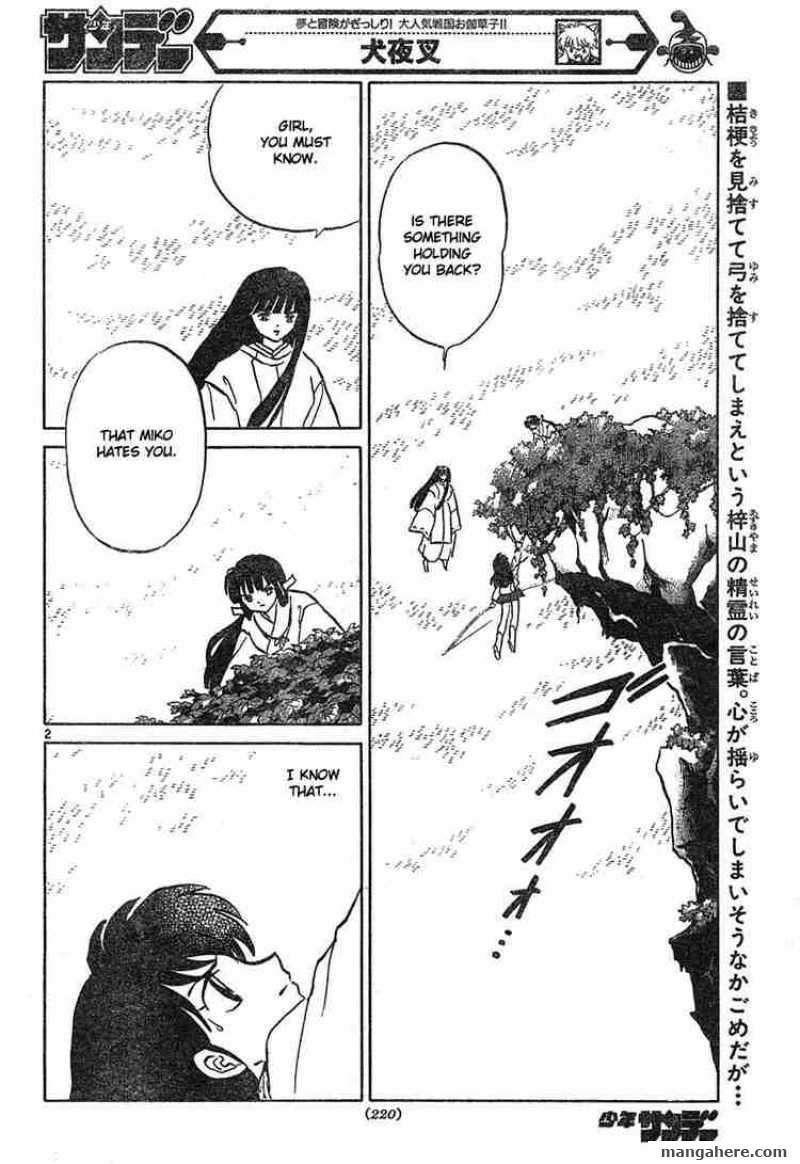 InuYasha 458 Page 2
