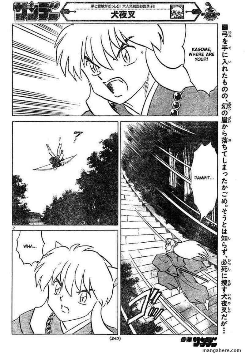 InuYasha 459 Page 2
