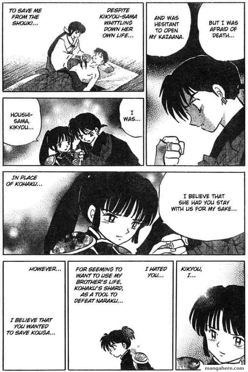 InuYasha 465 Page 3