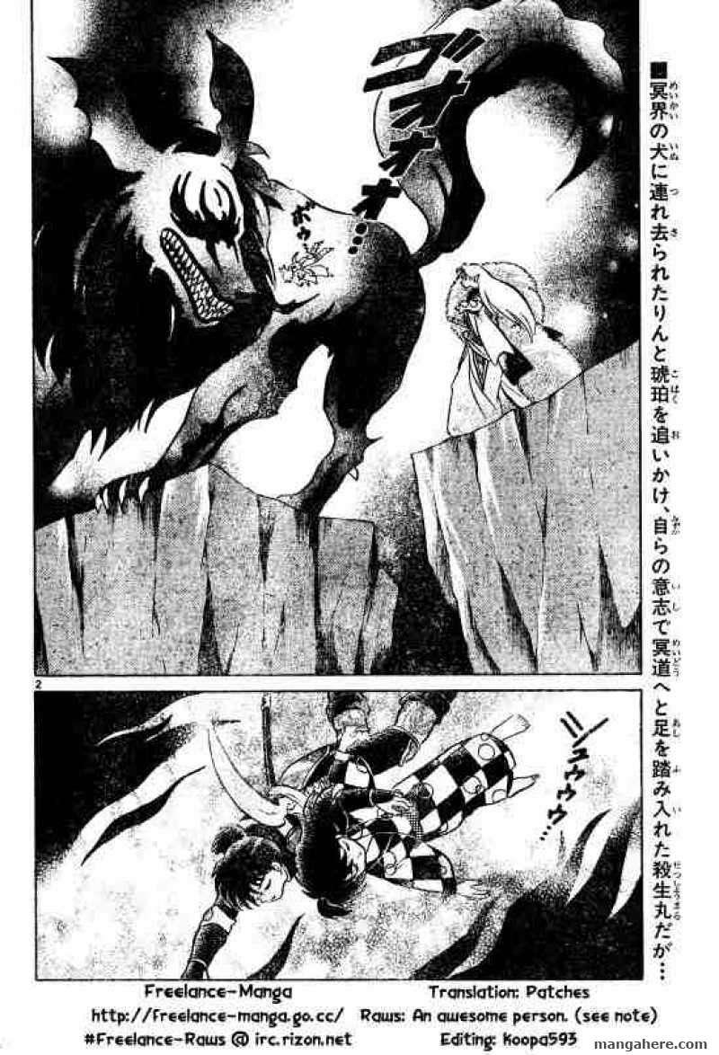 InuYasha 468 Page 2