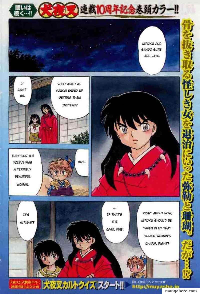InuYasha 482 Page 2