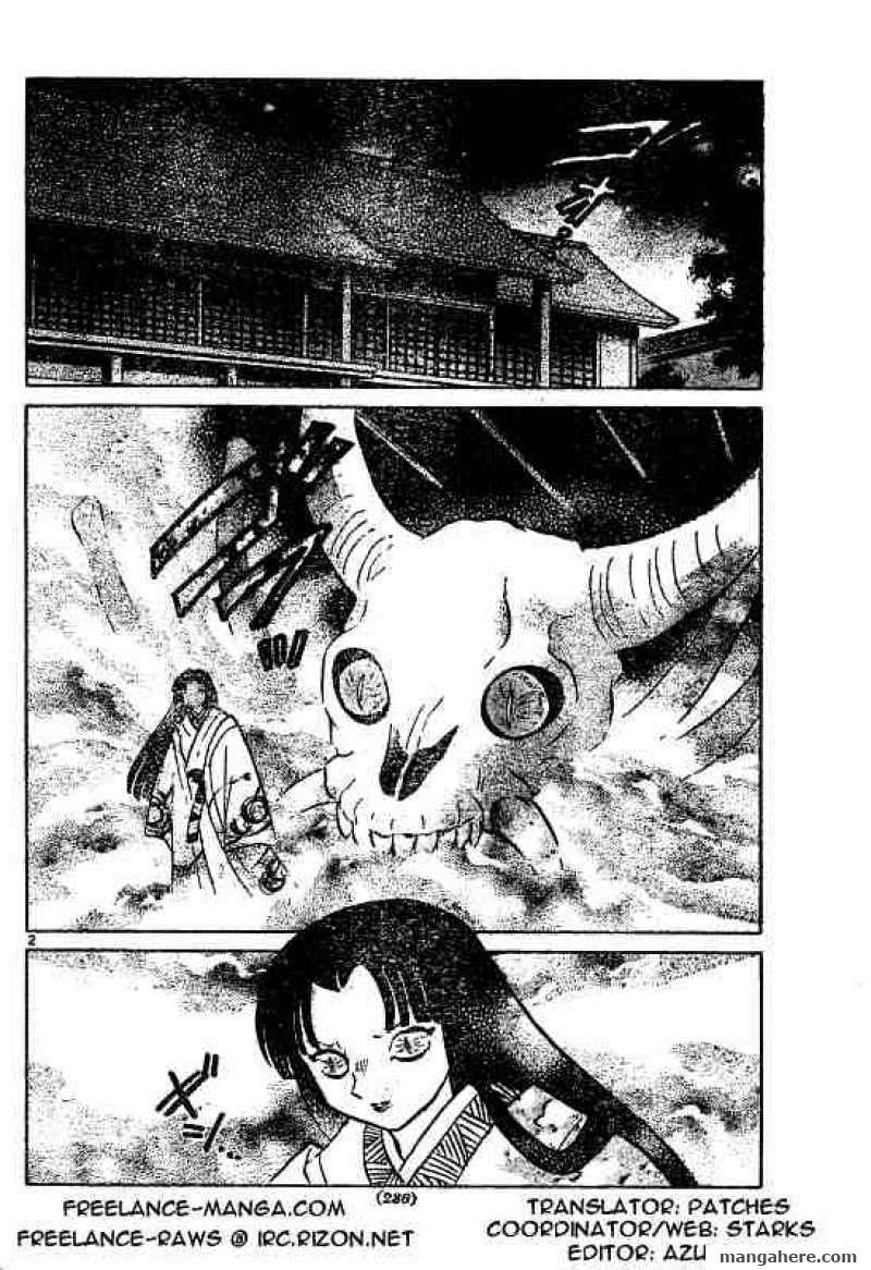 InuYasha 483 Page 2