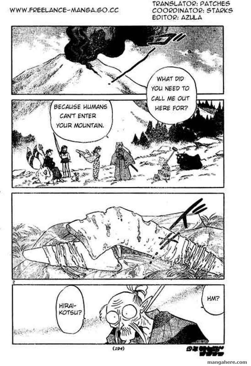 InuYasha 485 Page 2