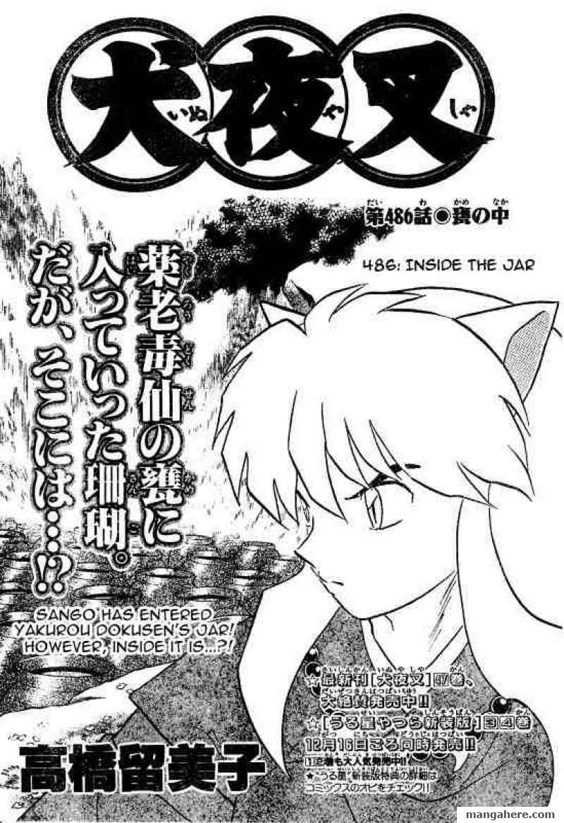 InuYasha 486 Page 1