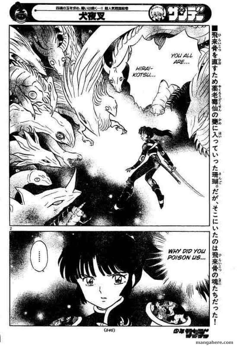 InuYasha 487 Page 3