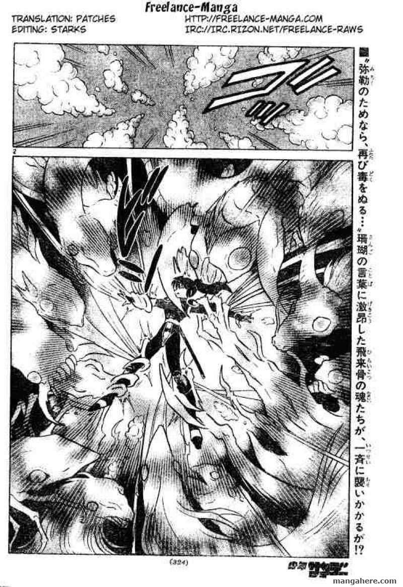 InuYasha 488 Page 2