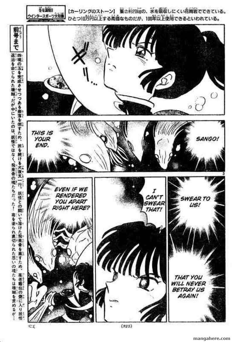 InuYasha 488 Page 3