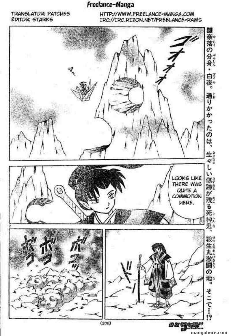 InuYasha 495 Page 2