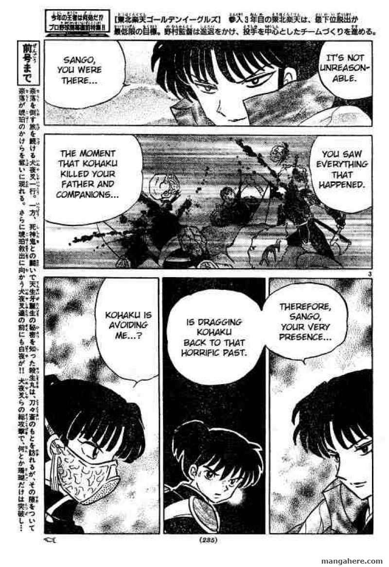 InuYasha 498 Page 3