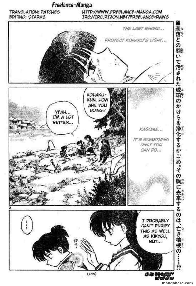 InuYasha 499 Page 2