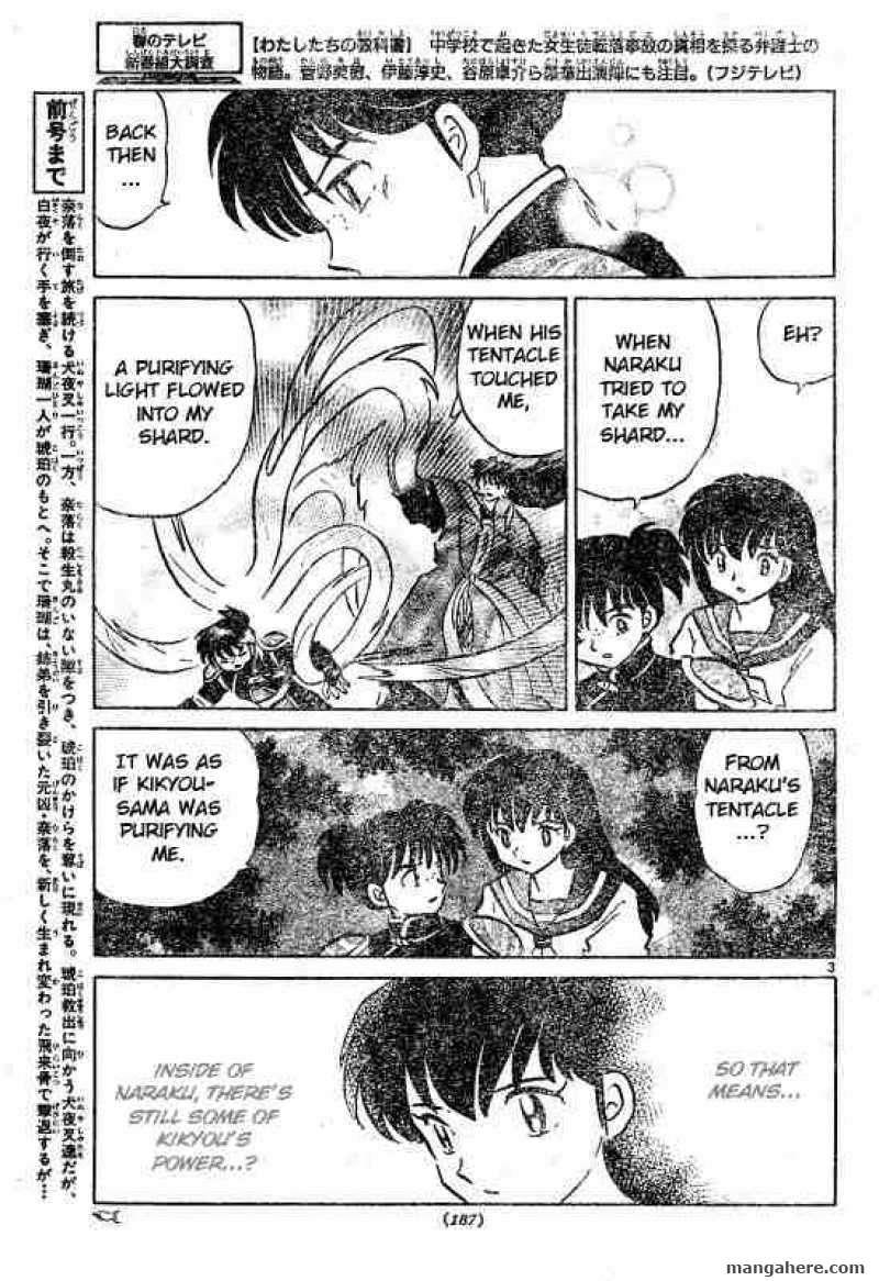InuYasha 499 Page 3