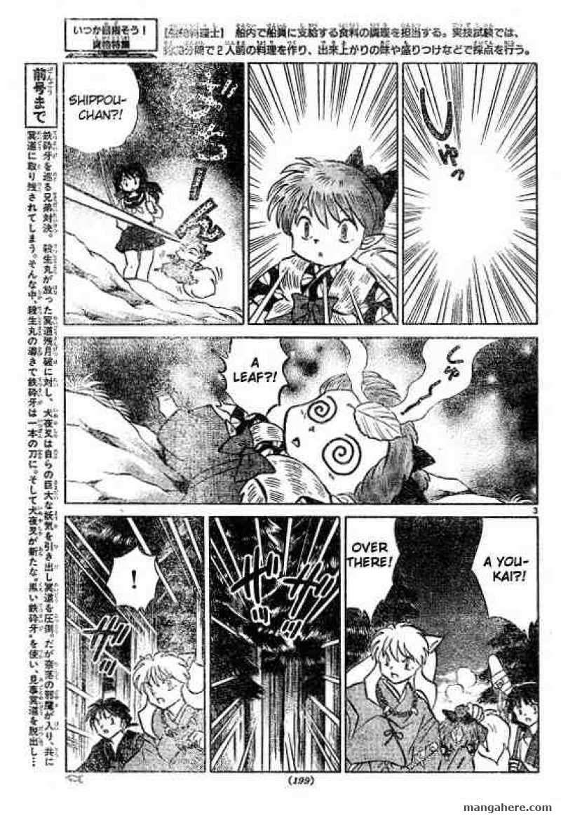 InuYasha 505 Page 3