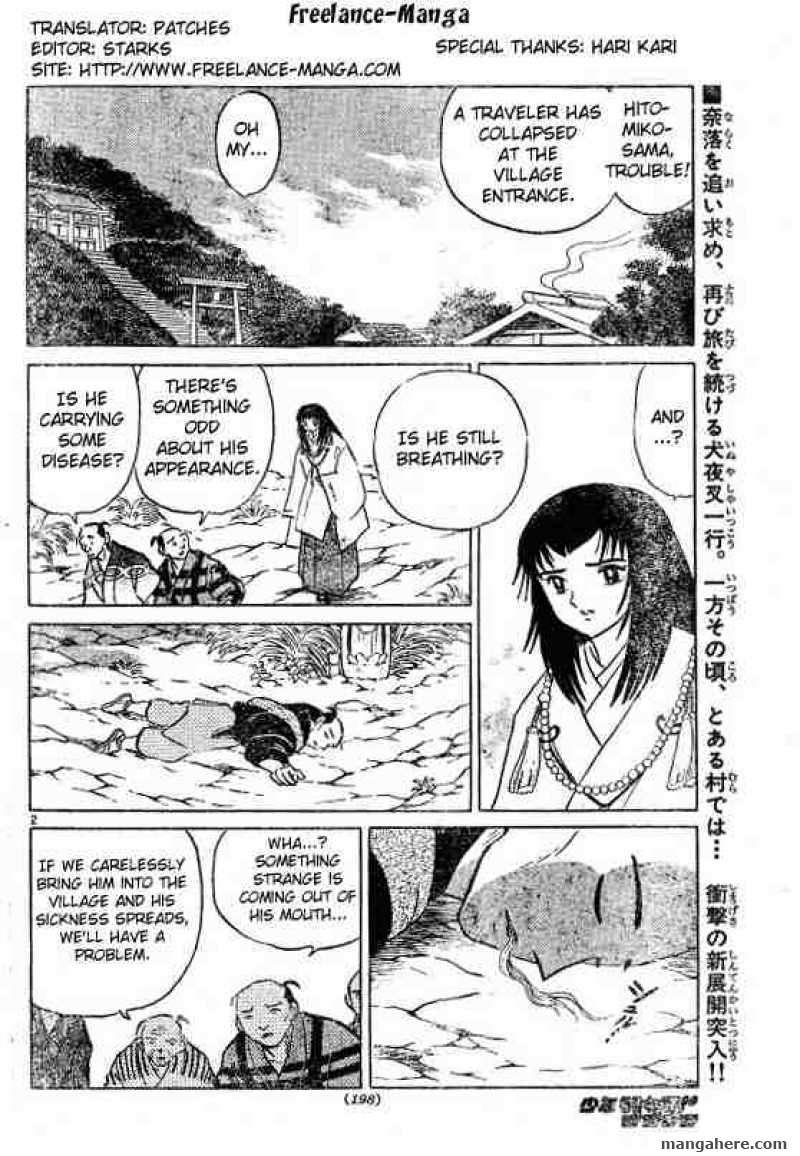 InuYasha 507 Page 2