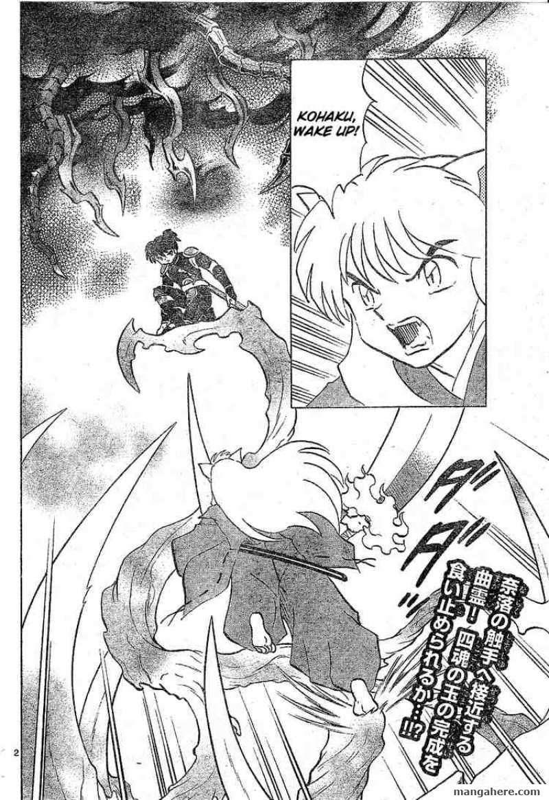 InuYasha 524 Page 2
