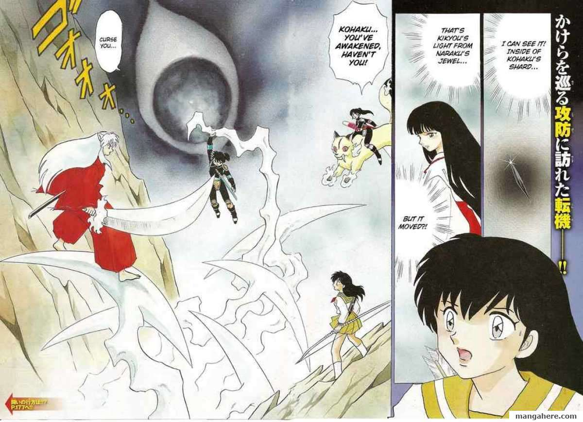 InuYasha 525 Page 2