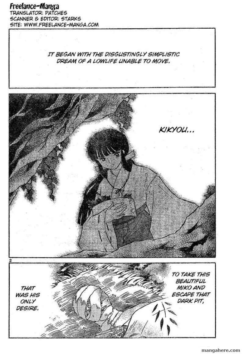 InuYasha 530 Page 2