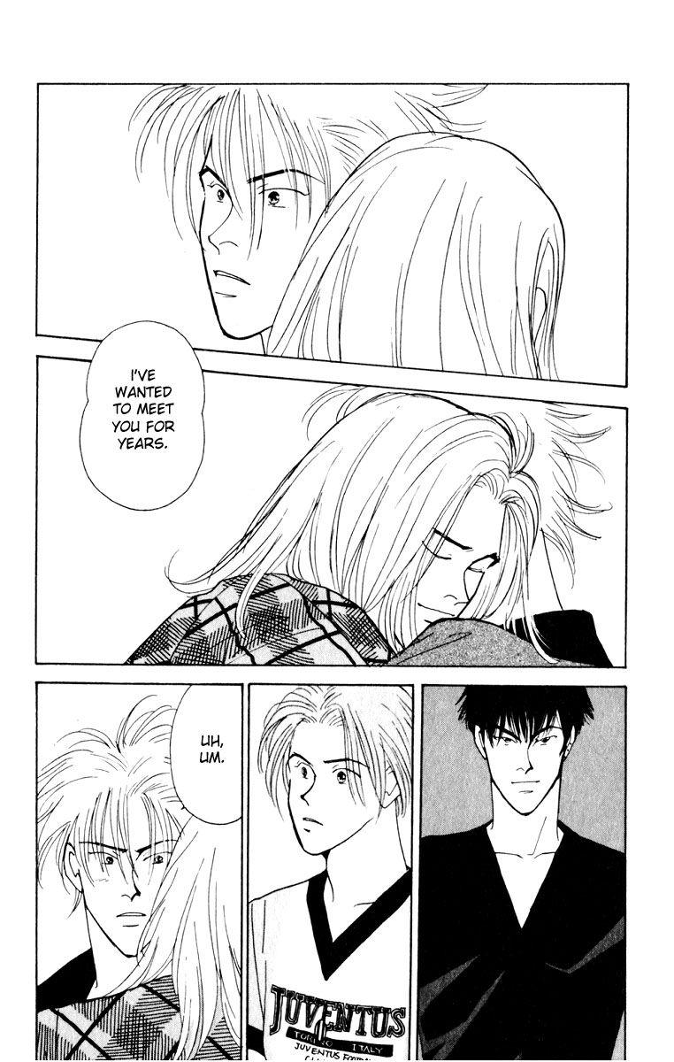 Yasha 6 Page 1