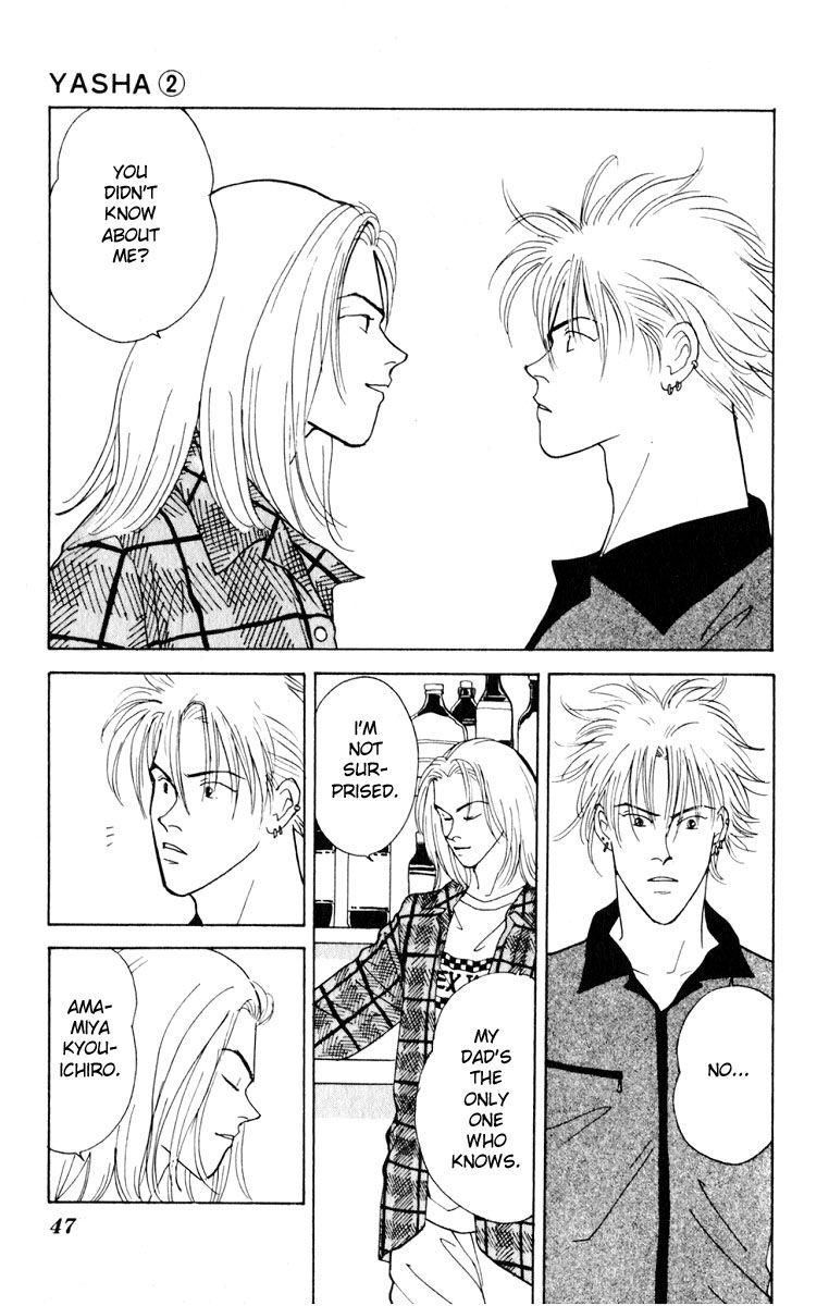 Yasha 6 Page 2