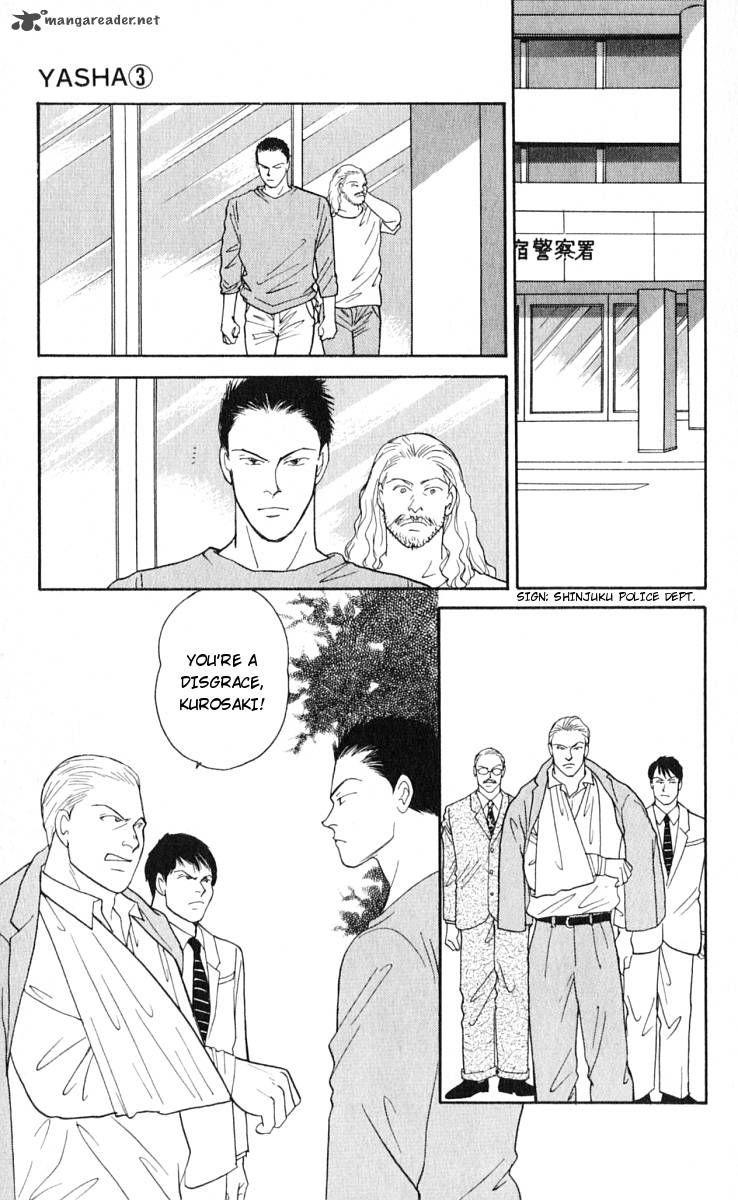 Yasha 11 Page 2
